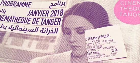 Pluie de sueur (عرق الشتا), du cinéaste marocain Hakim Belabbes